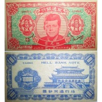 1000000 John E Kennedy HELL BANK NOTE Китай